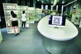 前海首家保税店开业:需网上下单 单笔500元以下免税