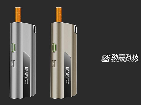 劲嘉科技新品发布 开创烟草消费4.0时代