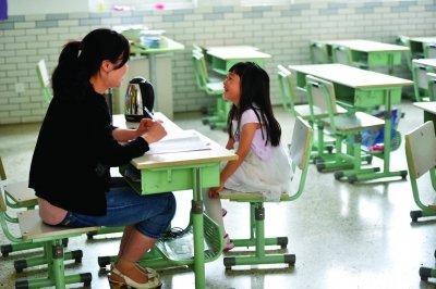 小学面试考些啥 校方支招不必紧张