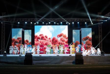 2015大中华文化艺术节盛大启幕