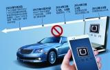深圳Uber一切正常:有望近期申请设立深圳分公司