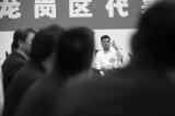 深圳有钱要多用在教育医疗交通上