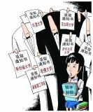 """调查称超七成中学生想出国专家建议先""""短期体验"""""""