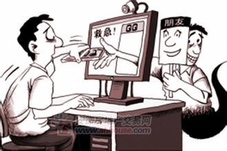 """深圳男子点开""""你老婆不雅照""""短信 手机中毒被盗刷2万"""
