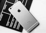 iPhone6S大招:粉嫩粉嫩的