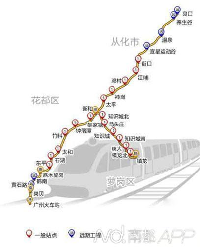 广州地铁14号线站点分布.-地铁14号线将开快慢车 街口1小时到纪念堂图片