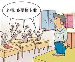广东教育厅出台规定:四类大学生可申请转专业