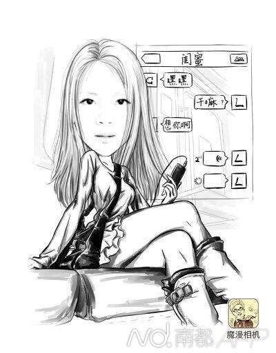 卡通少女走路简笔画