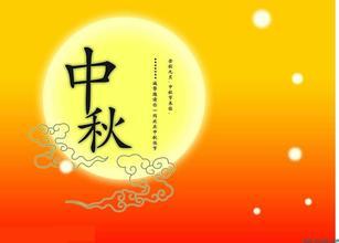 中秋节为何少了一天假?