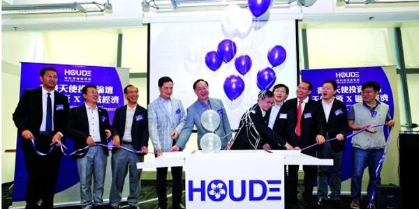 香港创新及科技局20日将成立
