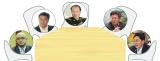 创享·全国多项改革均实现重大突破 南都圆桌访谈