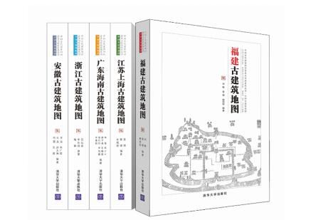七省市《中国古建筑地图》即将面世