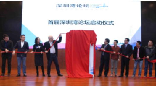 首届深圳湾论坛开启,科技界大佬指点创新创业