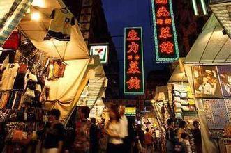 一个平凡打工族眼中的香港