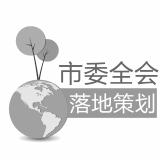 深圳真实的人口城市化水平只有22%