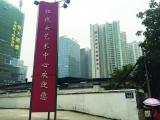 广州粤剧院将新迁到珠江新城