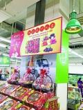 """新春营销季 商家比拼""""年货一条街"""""""