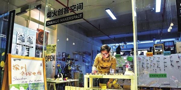 柴火创客空间创始人潘昊:今年创客空间关闭是必然趋势