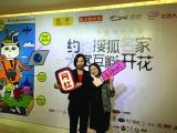 广州美食界自媒体大咖都来了