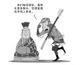"""政协委员:应给国企老总""""松绑"""" 保护创新创业热情"""
