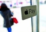 Apple Pay登陆中国首日记者体验报告
