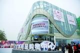 深圳购物中心进入爆发年