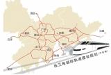 珠三角未来15条城际 每条规划背后都有多重因素考量
