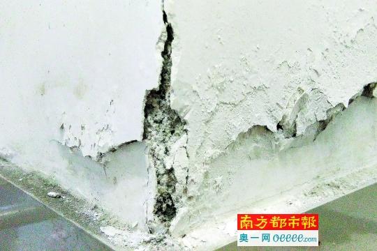 深圳龙岗一安居房入伙后 八成住户称质量有问题