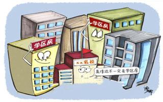 广州小学招生地段调整 说好的名校学位打水漂?