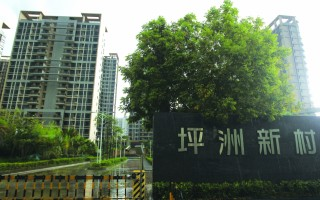 深圳一安居房小区空置8年 宝安区住宅局:户型过大面积超标