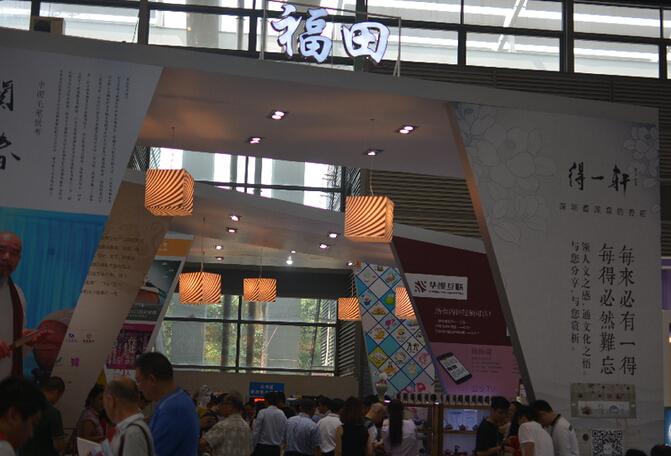 十二届深圳文博会福田展区精彩来袭