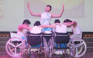 爱心企业捐助百万善款关爱残疾人生活