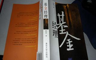 深圳本土首部资本市场暗战大戏将上演 票价380元起步