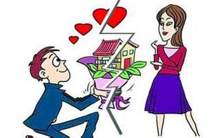 """广州年轻人求爱易结婚难 多是""""房""""事惹的祸"""