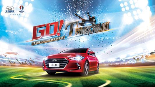 """从5月到6月,北京现代携旗下领动,全新途胜二款车型,举办""""go!"""