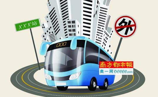 最后一条百公里公交线路 866将截短至59.38公里