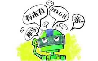 高考该不该禁止网络用语