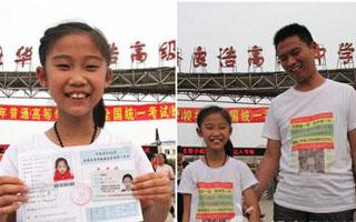 河南九岁女孩高考 自称是爸爸的主意