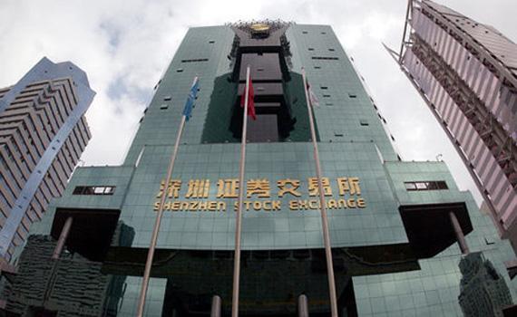 全球第二大私募股权市场成型 国际创投涌入深圳等中国发达城市