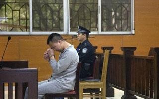 广州大学城女生遇害案被告被判死刑