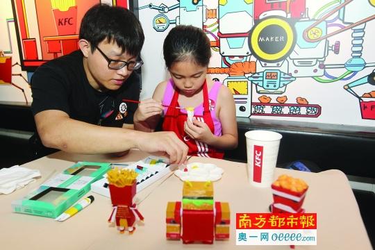 中国首家肯德基创客餐厅在华强北揭幕