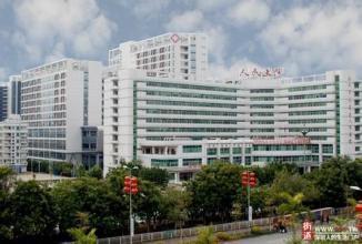 福田医院地下停车场今天启用 首期200个车位专供就诊市民
