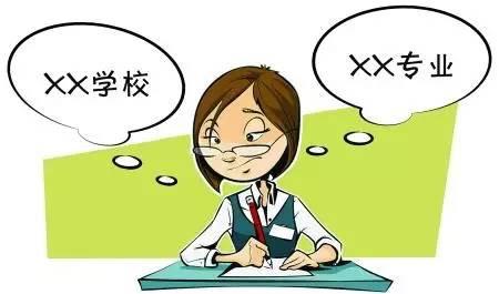 多少分能上深圳高校?南都为你打听好了!