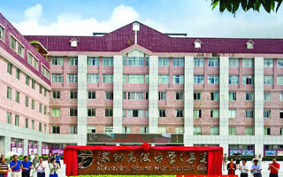 深圳高级中学(集团)成立 推动深圳教育集团化办学进程