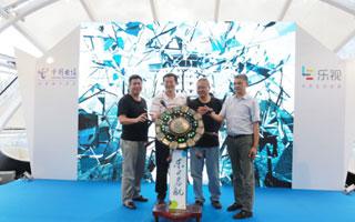 电信版乐2系列手机广东首发 乐视与电信合作正式向生态海洋启航