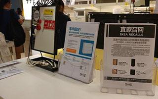 宜家今天宣布召回的抽屉柜,广州仍在销售中