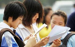 广东一本第一志愿投档情况公布,中大文科577分!今天开始录取