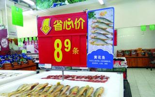 """超市行业关注食品安全 多举措为""""餐桌安全""""护航"""
