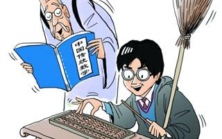 中式数学教学,为何打动英国?