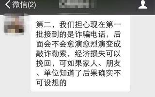 31省份艾滋病感染者信息疑似泄露 遭骗子诈骗勒索